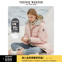 Down Jackets Winter of 2019 Teenie Weenie Pink Ivory Navy 155/XS 160/S 165/M 170/L 175/XL White duck down 80% Medium length Long sleeves routine zipper Detachable cap commute routine Straight cylinder Solid color TTJD98T06I 200g (including) - 250g (excluding) Britain 18-24 years old 96% and above