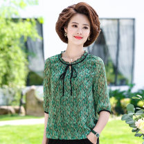 Middle aged and old women's wear Summer 2021 Green, yellow, green + wide leg pants, Yellow + wide leg pants, 8682 green, 8682 green + wide leg pants, 8587 yellow, 8587 Yellow + wide leg pants, 8667 green, 8667 green + wide leg pants fashion T-shirt easy singleton  Broken flowers 40-49 years old thin