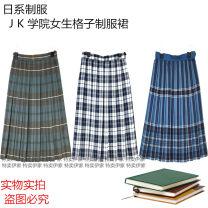 skirt Spring 2020 Please see the picture for the size Orange, black, rose, vT5, vt34, vt36, vt39, vt41, vt161, vt182, vt185, vt187, vt190, vt191, vt192, vt193, vt195, vt196 Mid length dress Versatile High waist Pleated skirt lattice Type H 18-24 years old Vt