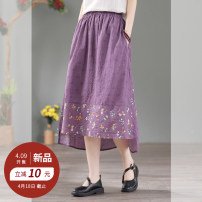 skirt Summer 2021 Average size violet , Pink , Blue grey Mid length dress Retro Natural waist A-line skirt Decor Type A 816BQ More than 95% other cotton Asymmetry, stitching, printing