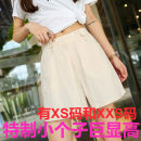 Casual pants Apricot, black, bean green, milk tea Xs, s, m, l, XL, 2XL, 3XL, XXS for height 140-160 Summer 2021 shorts Wide leg pants low-waisted commute Thin money 18-24 years old 96% and above Zhenyaluo other Korean version pocket cotton