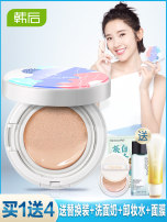 BB Cream Hanhoo/Han No Normal specifications Modified skin tone, concealer, concealer China C23 natural color W21 brightening concealer type C21 bright skin tone 48 months Any skin type No Hanhoo/Han Hou Water Concealer Cushion... two thousand and sixteen August 2021-04-01 to 2021-04-20