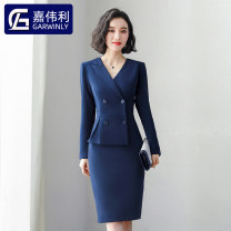 Dress Winter of 2019 Blue dress S,M,L,XL,2XL,3XL,4XL Middle-skirt singleton  Long sleeves commute V-neck middle-waisted Solid color zipper One pace skirt routine Others Type H Cavalier Ol style YL1955 More than 95% brocade cotton