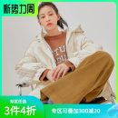 Down Jackets Winter 2020 Hstyle / handu clothing house white S,M,L White duck down 90% Medium length Long sleeves routine zipper other commute routine other OM82253. 150g (including) - 200g (excluding) Korean version Pocket, zipper 18-24 years old polyester