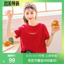 T-shirt Red, white, green, emerald green XS,S,M,L Summer 2021 Short sleeve Crew neck easy Regular routine commute cotton 86% (inclusive) -95% (inclusive) 18-24 years old Korean version youth letter Hstyle / handu clothing house GE00012