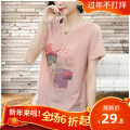T-shirt White, pink, taro M suggested [80-100 kg], l suggested [100-115 kg], XL suggested [115-125 kg], 2XL suggested [125-135 kg], 3XL suggested [135-145 kg], 4XL suggested [145-160 kg] Short sleeve Crew neck easy Regular cotton 96% and above Yu Fan 1BD07C06 Print, 3D, stitching