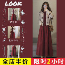Women's large Winter 2020 Sweater one piece skirt one piece suit S M L XL 2XL 3XL 4XL sweater Two piece set commute easy moderate Socket Long sleeves Broken flowers Retro other have cash less than that is registered in the accounts routine 12-15CT0018 Huichuan Huimei 18-24 years old Medium length