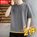 T-shirt Youth fashion routine M L XL XXL XXXL 4XL NGGGN Short sleeve Crew neck easy daily summer 157-3700 Polyester 95% polyurethane elastic fiber (spandex) 5% teenagers routine tide other Spring 2021 Solid color other polyester fiber other other Domestic famous brands Pure e-commerce (online only)