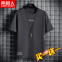 T-shirt Youth fashion routine M L XL XXL XXXL 4XL NGGGN Short sleeve Crew neck easy Other leisure spring 0466-3165 Cotton 95% polyurethane elastic fiber (spandex) 5% youth routine tide Spring 2021 cotton other No iron treatment Domestic famous brands Pure e-commerce (online only)