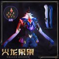 Cosplay women's wear Other women's wear Customized Over 14 years old Headdress cover game 50. S, one size fits all Pitaya fruit Europe and America Cos League of Heroes Zoe