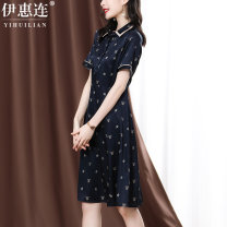 Dress Summer 2020 Tibetan honeybee L XL XXL 3XL 4XL Mid length dress singleton  Short sleeve commute Polo collar middle-waisted Animal design Three buttons A-line skirt routine Others 30-34 years old Type A Yihl / yihuilian lady Patchwork button print YZJ611169 81% (inclusive) - 90% (inclusive) silk