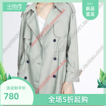 Windbreaker Spring 2020 36,38,40,42,44 green Long sleeves routine Medium length commute double-breasted square neck routine Solid color Straight cylinder Simplicity Psalter / poem 6C50107070 30-34 years old 96% and above polyester fiber polyester fiber