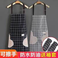 apron Sleeveless apron waterproof Japanese  Household cleaning Average size Other the post-90s generation no Solid color