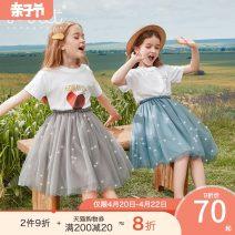skirt 110cm 120cm 130cm 140cm 150cm 160cm 165cm Green grey Xiaodingyou female Polyamide fiber (nylon) 100% summer skirt Korean version Solid color Fluffy skirt nylon XD1Q24072 Class B Summer 2021