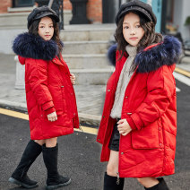 Down Jackets 120cm 130cm 140cm 150cm 160cm 80% White duck down Children and women Daring.Yo Beige red yellow black polyester Medium length No detachable cap Single breasted Solid color B8901 Winter of 2019 leisure time Chinese Mainland