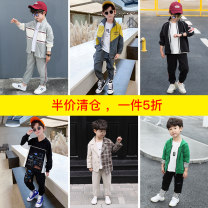 suit Baby & HH / baby Hengheng 100cm 110cm 120cm 130cm 140cm 150cm 160cm male spring and autumn Korean version Long sleeve + pants 2 pieces routine There are models in the real shooting Zipper shirt nothing other other elder Giving presents at school K201TZ530sZT8 Class B Other 100% Spring 2021