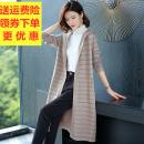 Wool knitwear Autumn of 2019 M,L,XL,XXL,XXXL Black, khaki, dark grey Long sleeves singleton  Cardigan other More than 95% Medium length routine commute easy Hood routine stripe Korean version YRX95627JT pocket