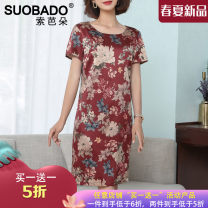 Dress Summer 2021 Silk dress C47 10 # silk dress C47 13 # silk dress C47 15 # silk dress C47 12# L XL XXL XXXL 4XL Middle-skirt singleton  Short sleeve commute Crew neck Loose waist Decor Socket A-line skirt routine 40-49 years old Type A Suobado / sorbado ethnic style SDDC47 silk
