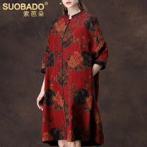 Dress Spring 2021 L XL XXL XXXL 4XL Mid length dress singleton  elbow sleeve commute Crew neck Loose waist Decor zipper A-line skirt Others 40-49 years old Type A Suobado / sorbado Retro Button printing More than 95% Silk and satin silk Mulberry silk 100%