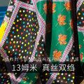Fabric / fabric / handmade DIY fabric silk [take 1 piece = 0.1M] Loose shear piece Geometric pattern printing and dyeing clothing Europe and America lazyruler SSP2011682