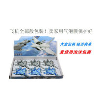 model plane See description Metal toys 3 years old, 4 years old, 5 years old, 6 years old, 7 years old, 8 years old, 9 years old, 10 years old, 11 years old, 12 years old Chinese Mainland alloy fighter 51303L finished product other domestic nothing