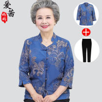 Middle aged and old women's wear Spring 2020 Blue (single top), red (single top), blue (top + pants), red (top + pants) L (recommended 80-95 kg), XL (recommended 95-105 kg), 2XL (recommended 105-120 kg), 3XL (recommended 120-135 kg), 4XL (recommended 135-145 kg) fashion shirt easy singleton  other