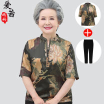 Middle aged and old women's wear Summer 2020 XL (recommended 75-95 kg), 2XL (recommended 95-110 kg), 3XL (recommended 110-130 kg), 4XL (recommended 130-145 kg) fashion T-shirt easy singleton  other Over 60 years old Socket moderate other routine routine Short sleeve