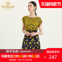 Dress Autumn 2020 yellow S M L XL Mid length dress 35-39 years old Type H Gowani / Giovanni 91% (inclusive) - 95% (inclusive) silk Mulberry silk 90.8% polyurethane elastic fiber (spandex) 9.2% Same model in shopping mall (sold online and offline)
