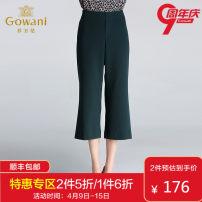 Casual pants green S XL L M XXL Fall 2017 Ninth pants Wide leg pants High waist routine EL3F820406 Gowani / Giovanni Polyester 97.2% polyurethane elastic fiber (spandex) 2.8%