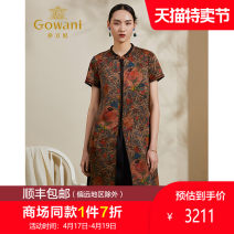 Dress Summer 2020 S M L XL XXL Mid length dress Fake two pieces Short sleeve commute stand collar middle-waisted Decor zipper other routine Others 40-49 years old Type H Gowani / Giovanni Simplicity printing More than 95% other silk Mulberry silk 100%