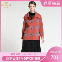 woolen coat Winter 2016 S M L XL XXL orange wool 81% (inclusive) - 90% (inclusive) have cash less than that is registered in the accounts Long sleeves commute Single breasted routine other lattice Straight cylinder Simplicity E164B100209 Gowani / Giovanni 35-39 years old