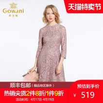 Dress Autumn of 2018 Pink S M L XL XXL Mid length dress singleton  Long sleeves commute Half high collar High waist Solid color zipper A-line skirt routine Others 40-49 years old Type X Gowani / Giovanni Simplicity Lace EB3E228103 More than 95% Lace polyester fiber Polyester 100%