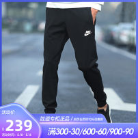 trousers Nike / Nike 299 BV2763-010 male Autumn of 2019 Frenulum Sports & Leisure easy Sports life Brand logo Wear resistant and breathable knitting High waist yes 160/68A/XS 165/72A/S 170/76A/M 175/80A/L 180/84A/XL 185/88A/XXL 190/92A/XXXL BV2763-010