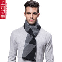 Scarf / silk scarf / Shawl other 1#2#3#4#5#6#7#8#9#10#11#12#13#14#15#16#17#18#19#20#21#22#23# Spring and autumn and winter male Scarves / scarves keep warm other rectangle Young, middle-aged and old other other 32cm 180cm More than 96% Shanghai Story QL201600141 Autumn 2016