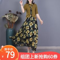 skirt Summer 2021 Medium length skirt Natural waist A-line skirt commute 91% (inclusive) - 95% (inclusive) Printing, splicing Design and color hemp 40-49 years old Type A other M,L Yellow flower, blue feather, black flower, white green leaf, white high-heeled shoes, white block