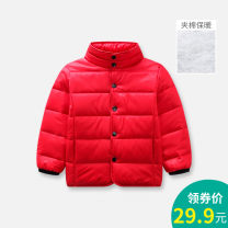 Cotton padded jacket neutral nothing other singbail 90cm,100cm,110cm,120cm,130cm thickening Single breasted leisure time No model Solid color Polyester 100% Polyester 100% 18 months, 2 years old, 3 years old, 4 years old, 5 years old, 6 years old, 7 years old, 8 years old, 9 years old, 10 years old