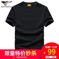 T-shirt Fashion City routine 160/80A/S 165/84A/M 170/88A/L 175/92A/XL 180/96A/XXL 185/100A/XXXL 190/104A/XXXXL 195/108A/XXXXXL Septwolves Short sleeve Crew neck standard daily summer youth routine Basic public Knitted fabric Summer 2020 Solid color Embroidered logo cotton Brand logo other