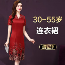 Dress Summer 2020 Mid length dress singleton  Short sleeve commute V-neck middle-waisted Decor zipper other routine 40-49 years old Type H Retro printing 51% (inclusive) - 70% (inclusive) Silk and satin