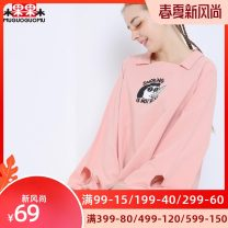 shirt Princess powder S,M,L Spring of 2018 cotton 96% and above Long sleeves commute Regular other Socket pagoda sleeve other 18-24 years old Straight cylinder Fruit tree Korean version printing