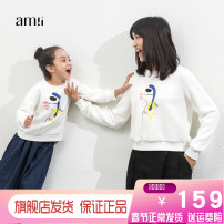 Parent child fashion White, royal blue Women's dress female Amii 100cm, 110cm, 120cm, 130cm, 140cm, 150cm, 160cm, mom s, mom m, mom L, mom XL, mom XXL, mom XXL, mom XS winter leisure time thickening other Sweater / sweater Cotton blended fabric L,M,S,XL,XS,XXL,XXXL Class B