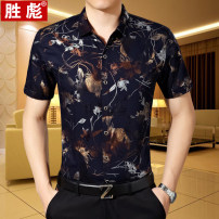 shirt Business gentleman Sheng Biao 165/M 170/L 175/XL 180/XXL 185/XXXL 190/XXXXL Thin money Pointed collar (regular) Short sleeve standard daily summer SB20S8335 middle age Polyester 100% Chinese style 2021 Broken flowers Color woven fabric Summer 2020 No iron treatment printing
