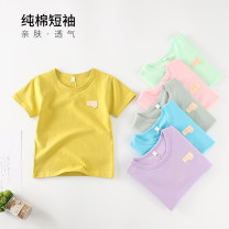 T-shirt Ginger, lake blue, light purple, bean green, fruit green, light pink Tianhong fulaiwa neutral summer Short sleeve Crew neck No model cotton Cotton 95% polyurethane elastic fiber (spandex) 5% Class A Sweat absorption Chinese Mainland Shandong Province Yantai City