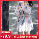 Women's large Summer 2021 Shirt + sling + shorts [three piece set] S M L XL 2XL 3XL 4XL Three piece set Sweet easy moderate Cardigan Long sleeves Decor square neck routine routine 3-17CT3034 Yifengweier 18-24 years old Polyester 100% Pure e-commerce (online only) shorts solar system