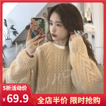 Women's large Winter 2020 Glutinous rice eggplant purple pickle green S M L XL 2XL 3XL 4XL sweater singleton  commute Straight cylinder thickening Socket Long sleeves Korean version Crew neck routine routine CS0024 Yifengweier 18-24 years old Polyester 50% new polyester 30% polyamide 20%