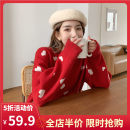 Women's large Spring 2021 Red JH S M L XL 2XL 3XL 4XL sweater singleton  commute easy moderate Socket Long sleeves other Korean version Crew neck routine routine 1-21CS0038H-XX Yifengweier 18-24 years old Pure e-commerce (online only)