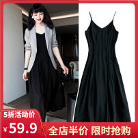 Women's large Autumn 2020 Dress Two piece set commute Self cultivation moderate Cardigan Sleeveless Solid color Ol style V-neck routine polyester Three dimensional cutting routine Yifengweier 18-24 years old backless Medium length Other polyester 95% 5% Pure e-commerce (online only) other shorts