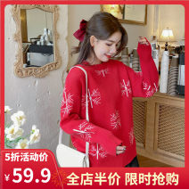 Women's large Spring 2021 Red snowflake JH S M L XL 2XL 3XL 4XL sweater singleton  commute easy moderate Socket Long sleeves shape Korean version Crew neck routine 12-30C5400HXH-XX Yifengweier 18-24 years old Polyester 42% viscose 40% polyamide 18% Pure e-commerce (online only)