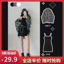 Women's large Autumn 2020 Two piece plaid shirt with black suspender skirt S M L XL 2XL 3XL 4XL Dress Two piece set commute moderate Cardigan Short sleeve lattice Korean version Polo collar routine routine 7-30X3580-A Yifengweier 18-24 years old Short skirt Cotton 100% Pure e-commerce (online only)