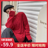 Women's large Spring 2021 Berry red JH S M L XL 2XL 3XL 4XL sweater singleton  commute easy moderate Socket Long sleeves Solid color Korean version Crew neck routine 12-30C5389JGH-XX Yifengweier 18-24 years old Pure e-commerce (online only)