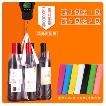 Gift bag / plastic bag Width 30, length 20, bottom 8 Rose red, yellow, silver, pink, gold, green, blue, purple, white, army green, black, red, transparent 16 threads (quantity: 50)
